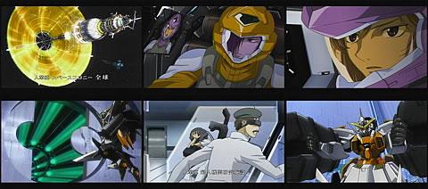 機動戦士ガンダム0011-5