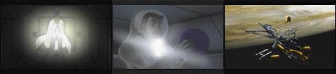 機動戦士ガンダム0017-1