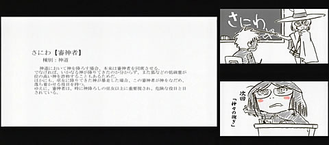 レンタルマギカ02-9