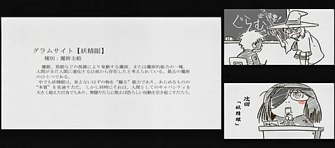 レンタルマギカ05-7