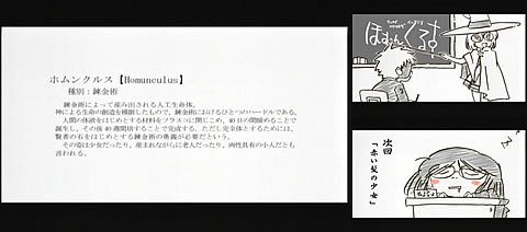レンタルマギカ06-8