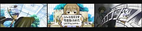 S・A〜スペシャル・エー〜05-1