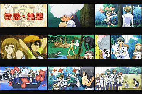 S・A〜スペシャル・エー〜07-2