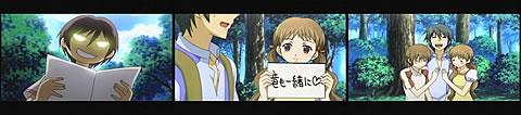 S・A〜スペシャル・エー〜07-4