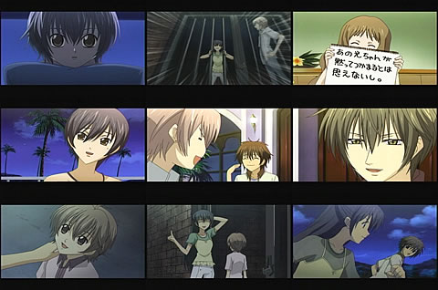 S・A〜スペシャル・エー〜09-2