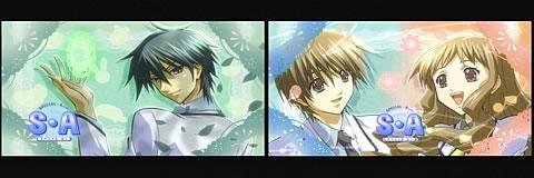 S・A〜スペシャル・エー〜09-7