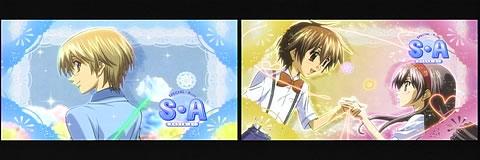 S・A〜スペシャル・エー〜18-9