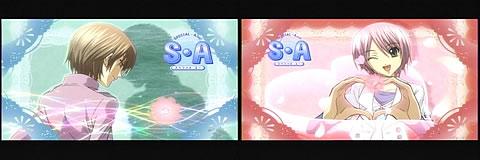 S・A〜スペシャル・エー〜20-7