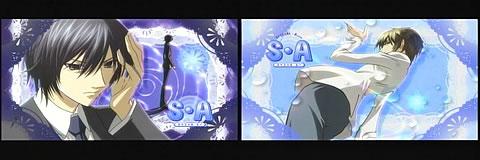 S・A〜スペシャル・エー〜21-7