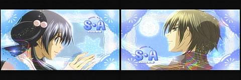 S・A〜スペシャル・エー〜22-7