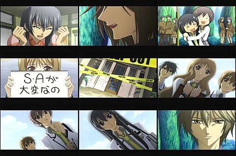 S・A〜スペシャル・エー〜23-1